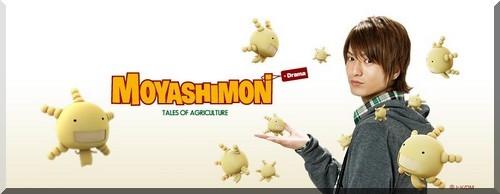 MOYASHIMON 01.jpg